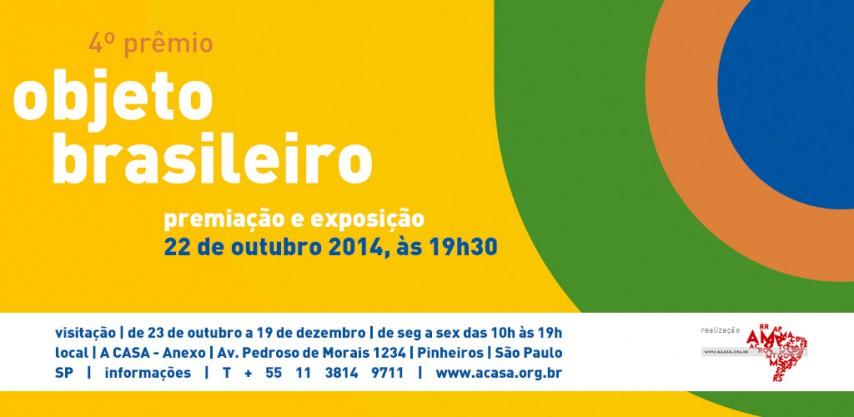 convite_4premio